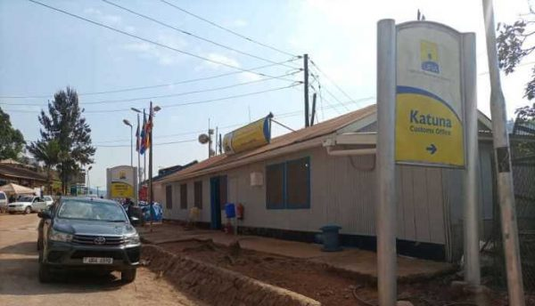 Katuna One Stop Border Post Complex opened