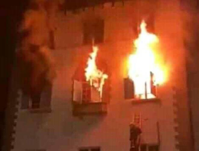 BLAZE ON! More fire guts Makerere University Vice Chancellor's office